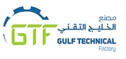 مصنع الخليج التقني