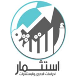 مؤسسة استثمار لخدمات الاعمال إعداد دراسات جدوى وخطط اعمال