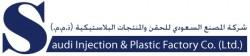 المصنع السعودي للحقن والمنتجات البلاستيكية