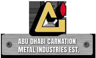 مؤسسة ابوظبي كارنيش للصناعات المعدنية