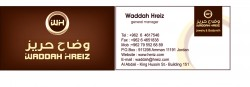 Waddah Hreiz jewelry & goldsmith