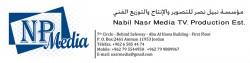 نبيل نصر للتصوير والانتاج والتوزيع الفني