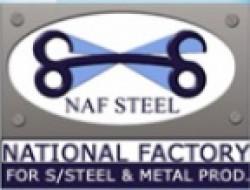 المصنع الوطني للاستانلس استيل والمنتجات المعدنية