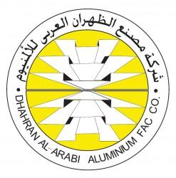 شركة مصنع الظهران العربي للالمنيوم