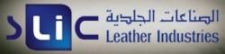 الشركة السعودية للصناعات الجلدية المحدودة