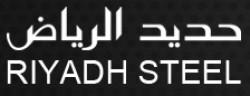 شركة الرياض للحديد