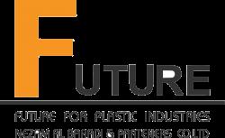 المستقبل للصناعات البلاستيكية و الورقية FuturePack JO