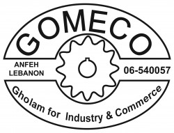 غوميكو - مؤسسة غلام للصناعة والتجارة