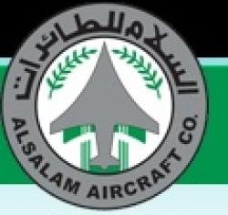 شركة السلام للطائرات المحدودة
