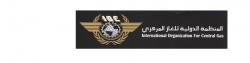 المنظمة الدولية للغاز المركزي
