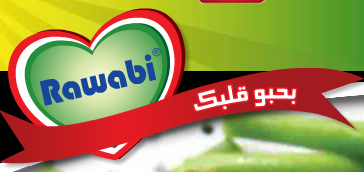 روابي الشام للتبريد والتخزين