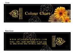 مصنع الشركة الكيماوية للتشكيلات الملونة