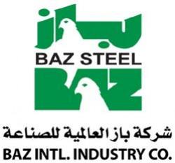 شركة باز العالمية للصناعة BAZ INT'L INDUSTRY CO