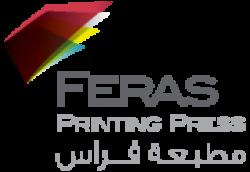 Feras Printing Press / مطبعة فراس