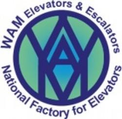 المصنع الوطني للمصاعد (وام)