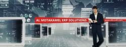 برامج المتكامل للانظمة الصناعية و المالية