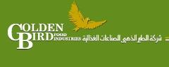 الطير الذهبي للصناعات الغذائية