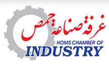 غرفة صناعة حمص