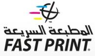 المطبعة السريعة | Fast Print