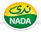( شركة العثمان للإنتاج والتصنيع الزراعي (ندى)