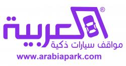 العربية لمواقف السيارات الآلية الذكية