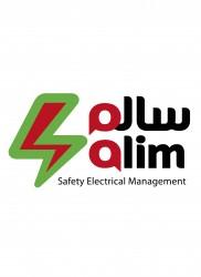 خدمة سالم للتفتيش على التمديدات الكهربائية (شركة قراءات عربية)