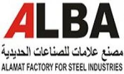 مصنع علامات للصناعات الحديدية