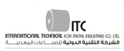 التقنية الدولية للصناعات المعدنية