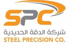 شركة الدقة الحديدية لصناعة البراميل